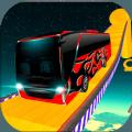 抖音天空巴士游戏安卓版下载 v1.0