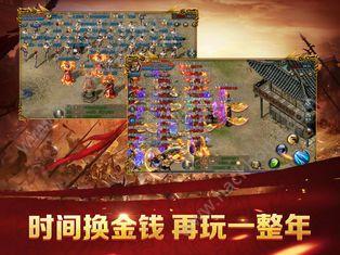 贪玩蓝月传奇官方网站手机版下载图1: