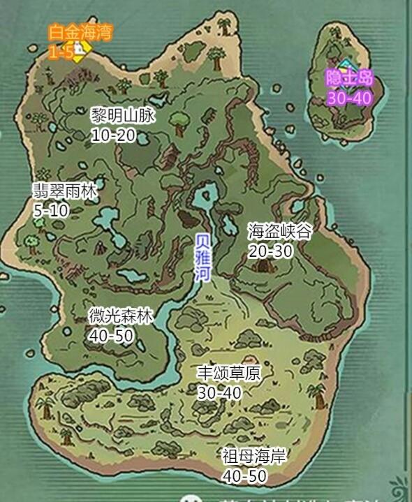 创造与魔法爱心岛在哪里 爱心岛怎么去[多图]