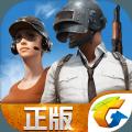 天美吃鸡游戏官方网站下载 v1.0.2.4.0
