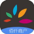 佰仟商户自助服务登陆平台 v1.0