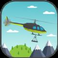 运输直升机破解版