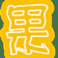 果果直播盒子官方app下载手机版 v1.0