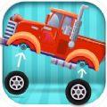 汽车设计师app官方版苹果手机下载 v1.0.7