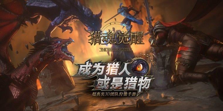猎魂觉醒2月10日更新公告 新年特别版本历史与命运更新内容一览[多图]