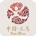 义乌先锋app苹果版软件下载 v1.0