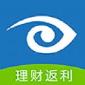 天眼投理财返利平台2018最新版app下载 v1.0