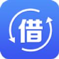 现金黑卡贷官方app手机版下载 v1.0