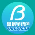 盈易宝钱包借款官方版app下载安装 v1.0