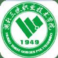 三峡职院青果系统登录地址