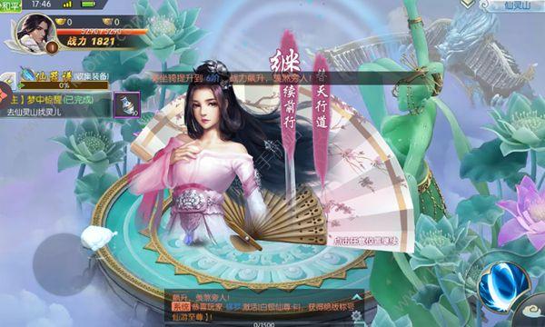 太白决游戏官网下载图2: