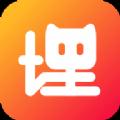 埋堆堆国语版app官方下载安装 v2.0.2