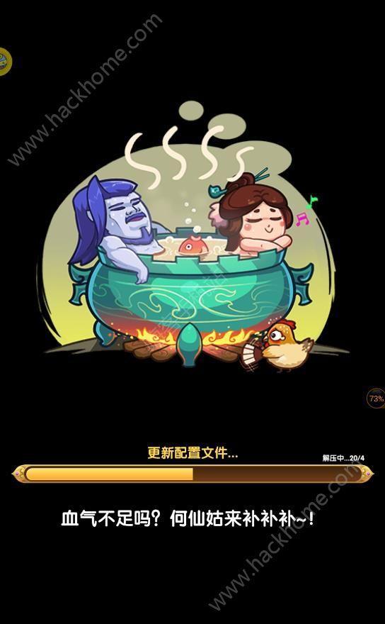 超时空乱斗手游官方网站下载图片2