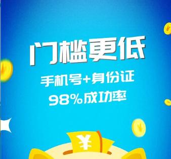 熊猫贷款app在哪下载?熊猫贷款app下载地址介绍[多图]