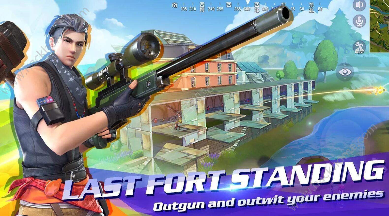 FortCraft游戏官网下载正式版图片1