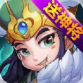 新梦幻三国手游官网下载 v1.0.1