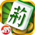 55荆州麻将游戏最新版 v1.0