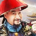 风流王爷游戏官方下载 v1.6.01