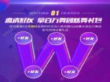 QQ炫舞手游陈伟霆百万舞团活动来袭 助阵倒计时[多图]