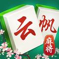 云帆麻将游戏全集安卓版下载 v1.0
