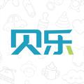 贝乐排行购物平台app下载手机版 v1.0
