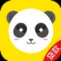 熊猫贷款官方app下载手机版 v1.0.2