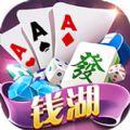 钱湖麻将馆手游官方网站 v1.0