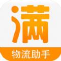 车满满app苹果版手机下载 v4.12.05
