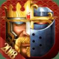 COK列王的纷争无限金币内购破解版 v3.33.0