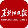 黑龙江日报电子版手机官方下载 v1.3.9