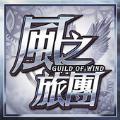 天堂战记2风之旅团安卓版手机游戏 v4.21.5