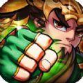 三国塔防时代手机游戏官方网站 v1.0