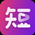 当贝短视频官方app手机版下载 v3.0.5