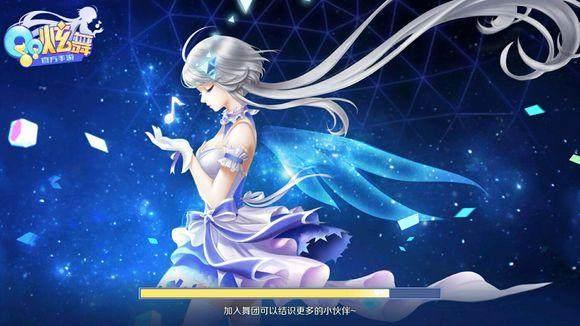 QQ炫舞手游更新公告 3月14日正式公测ios安卓官网下载地址[多图]