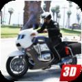 警方摩托车犯罪都市模拟器3D游戏安卓版 v1.0