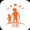 九护关爱控制端隐藏版app手机版下载 v2.8.1