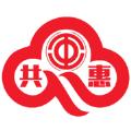 云共惠手机版app客户端下载 v1.1.3