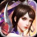 琅琊阁群侠传游戏官网安卓版 v1.7.0