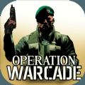 街机战争中文无限金币破解版(Operation Warcade) v1.0