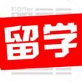 留学头条ios苹果版官方下载 v1.0