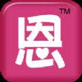 协恩365软件安装包下载官方app手机版 v1.0.7