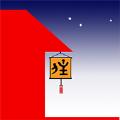 乐易住无人智慧酒店官方版app下载 v2.8.9
