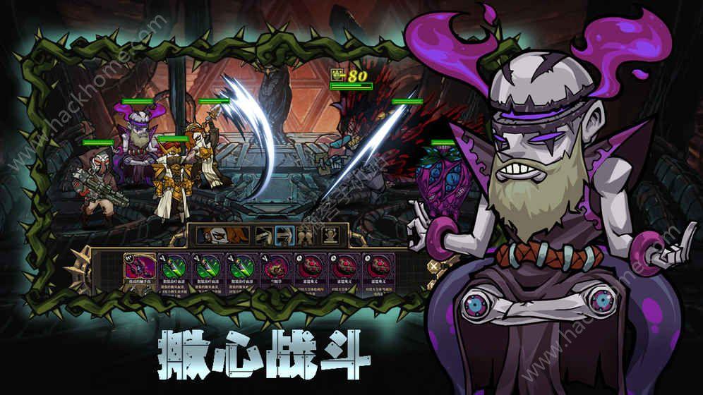 MadCrown游戏安卓最新版图2: