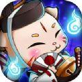 妖妖玖冒险游戏安卓最新版 v1.0