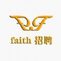 Faith招聘app手机版软件下载 v1.0