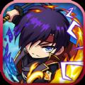 大剑传奇游戏IOS官网下载 v1.0.401