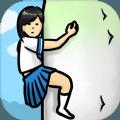 抱紧大根的女高中生无限生命中文破解版 v1.1.8