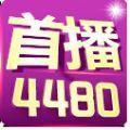 yy4480首播影院青苹果影院唐人街探案2在线下载 v1.0