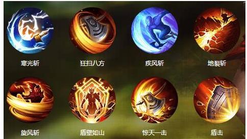 QQ华夏手游战士怎么加点 战士技能加点选择推荐[多图]