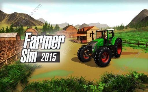 模拟农场2015无限金币安卓破解版图3: